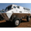 Ingwe APC 4x4 wheeled armoured personnel carrier