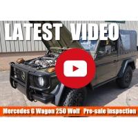 Mercedes G Wagon 250 Wolf latest video