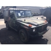 Mercedes Benz 250 G Wagon   4x4 - MOD and NATO Disposals
