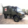 Mercedes Benz Unimog U1300L 4x4 Medical Ambulance | used military vehicles, MOD surplus for sale