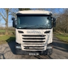 Scania G450 RHD Tractor unit 2016 | used military vehicles, MOD surplus for sale