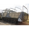 M548 tracked cargo carrier | Ex military vehicles for sale, Mod Sales, M.A.N military trucks 4x4, 6x6, 8x8