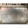 Traiload Cargo Trailer  ExMoD For Sale / Ex-Military Traiload Cargo Trailer