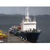 Offshore multipurpose Rescue vessel for sale