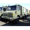 Mercedes Unimog U1300L Ambulance   ex military for sale