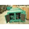 New Cummins 13.2  kva single phase Diesel Generator | used military vehicles, MOD surplus for sale